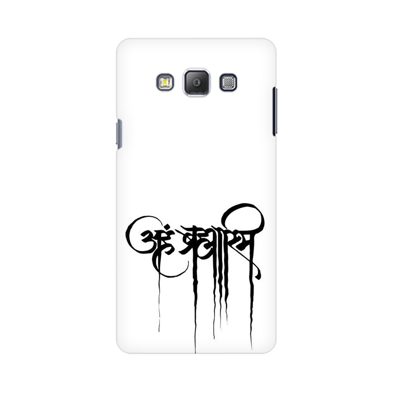 Aham Brahmin Samsung Galaxy On5 pro Mobile Cover Case