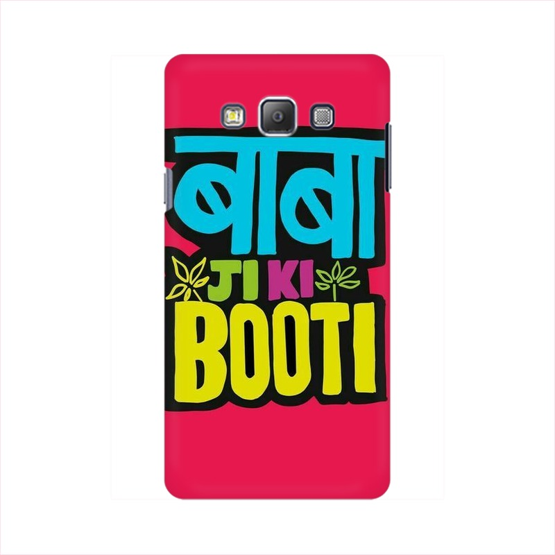 Baba ji ki Booti Samsung Galaxy On5 pro Mobile Cover Case