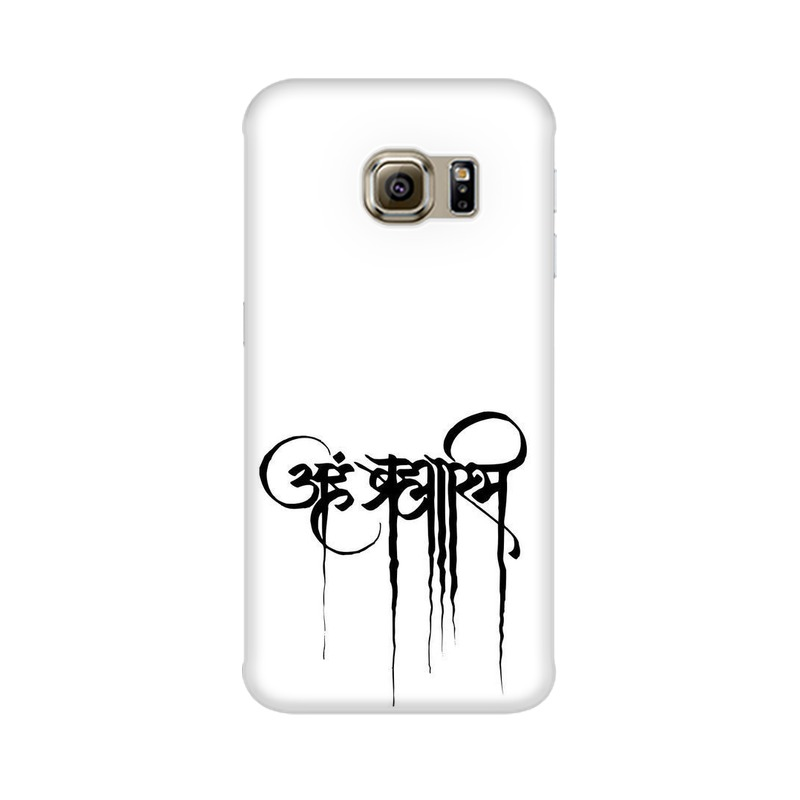 Aham Brahmin Samsung Galaxy S6 Edge Mobile Cover Case