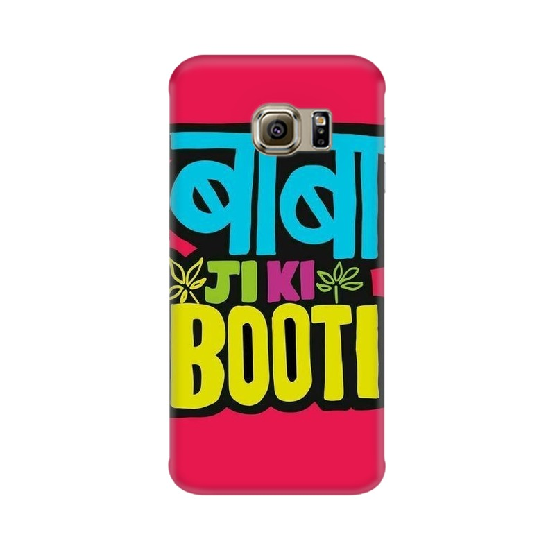 Baba ji ki Booti Samsung Galaxy S6 Edge Mobile Cover Case