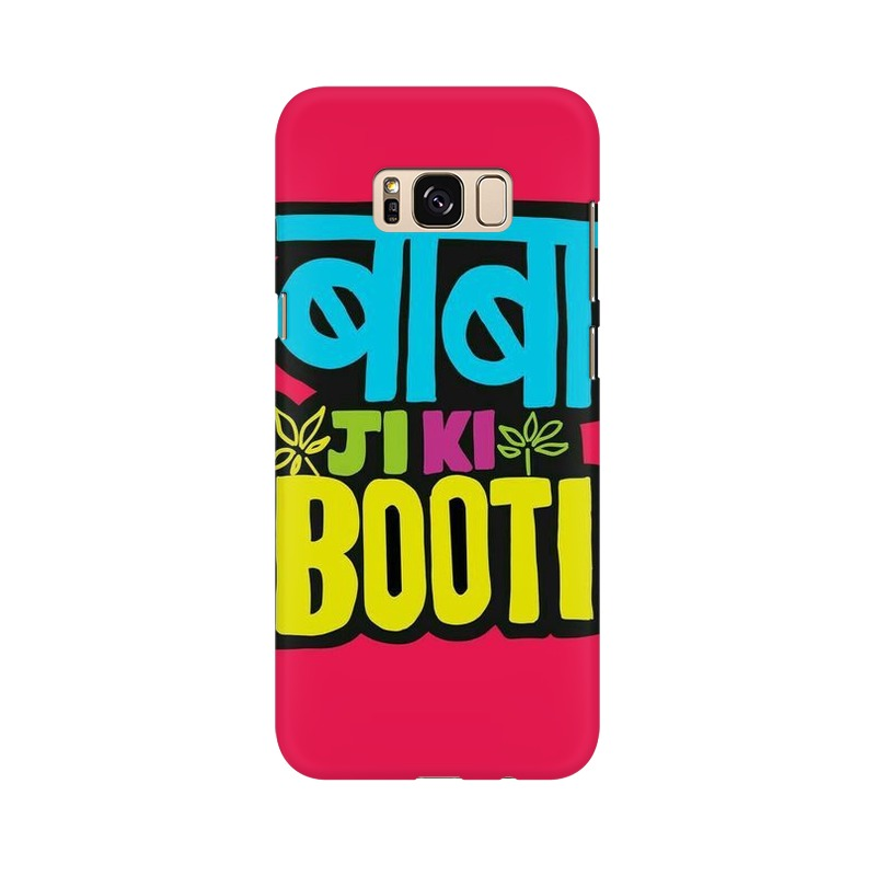 Baba ji ki Booti Samsung Galaxy S8 Plus Mobile Cover Case