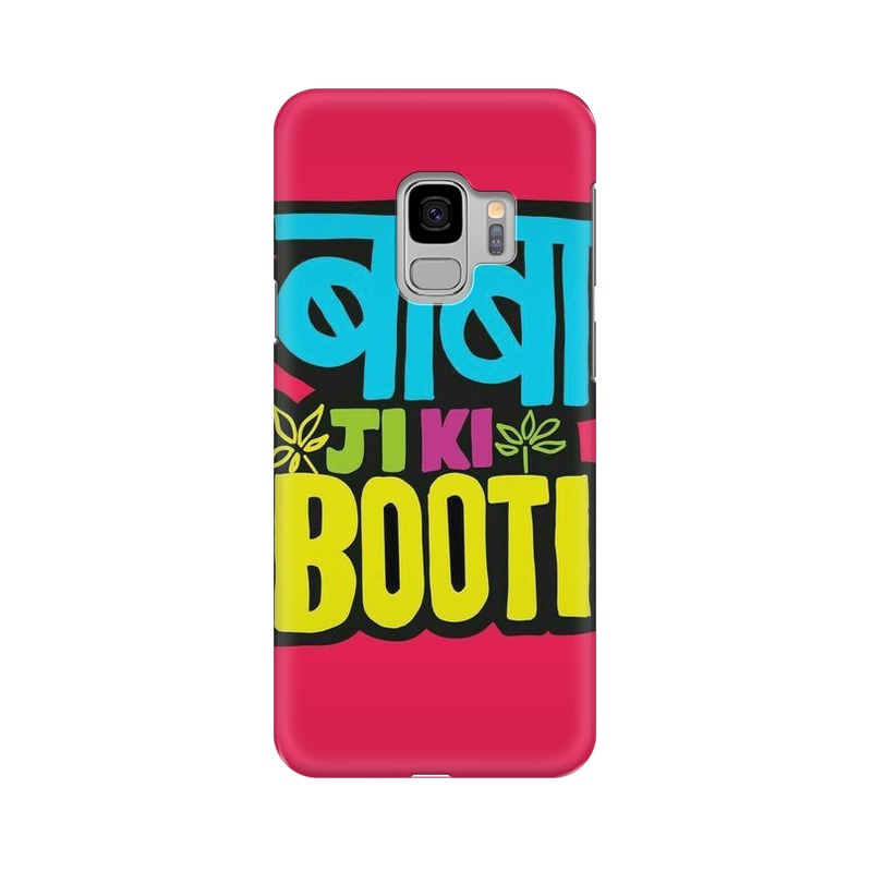 Baba ji ki Booti Samsung Galaxy S9 Mobile Cover Case