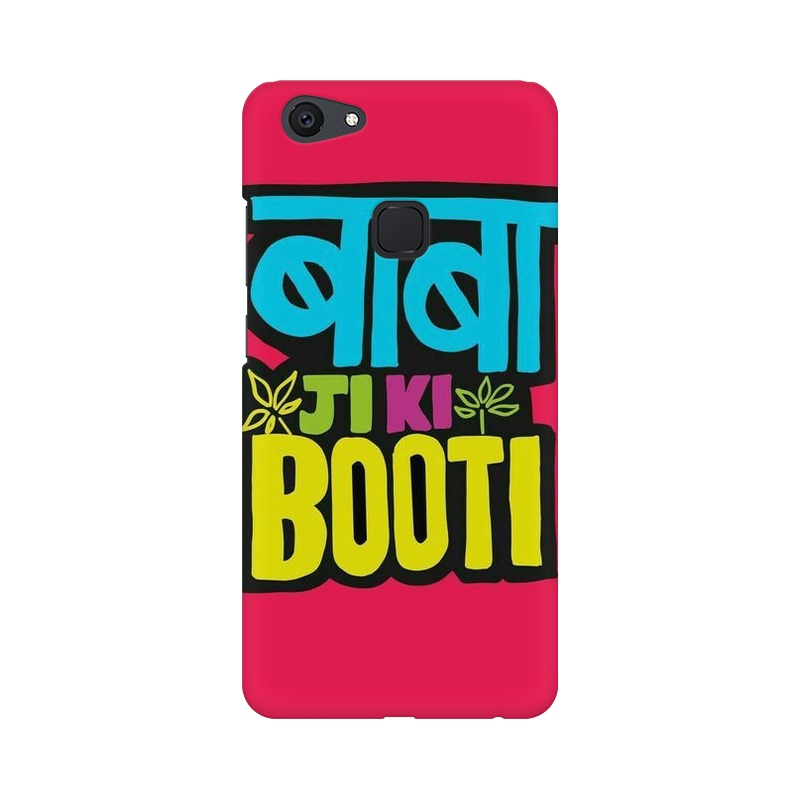 Baba ji ki Booti Vivo V7 Mobile Cover Case