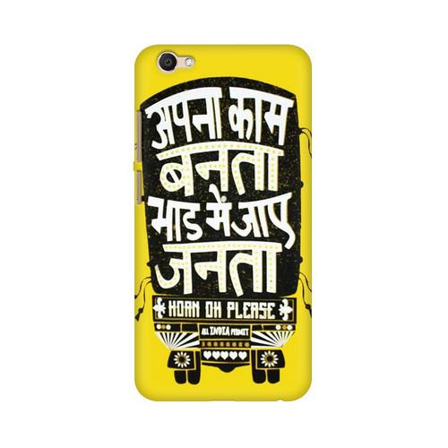Apna Kaam Banta Bhaad Mai Jaye Janta Vivo V5S Mobile Cover Case