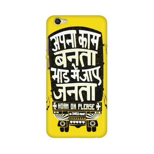 Apna Kaam Banta Bhaad Mai Jaye Janta Vivo V5 plus Mobile Cover Case