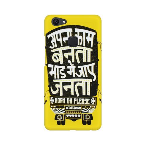 Apna Kaam Banta Bhaad Mai Jaye Janta Vivo V7 Plus Mobile Cover Case