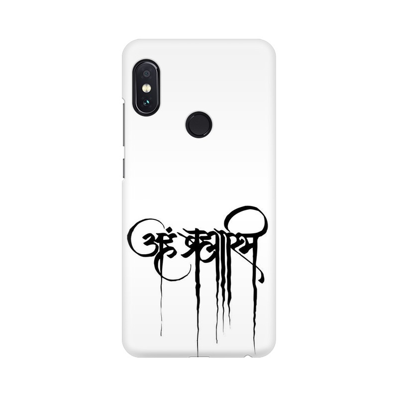 Aham Brahmin Xiaomi Redmi Note 5 Pro Mobile Cover Case