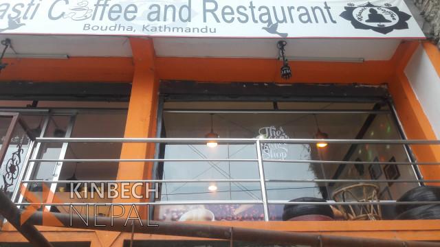 Coffee Shop For Sale | www.kinbechnepal.com
