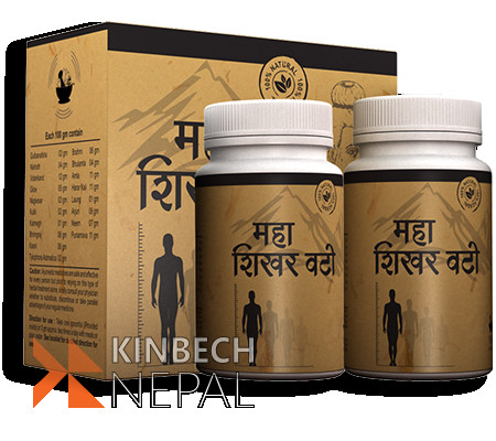 Maha Shikhar Vati (Height Enhancer) | www.kinbechnepal.com