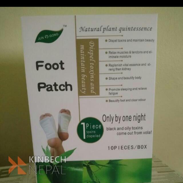 Jungzhigong Detox Foot Patch | www.kinbechnepal.com