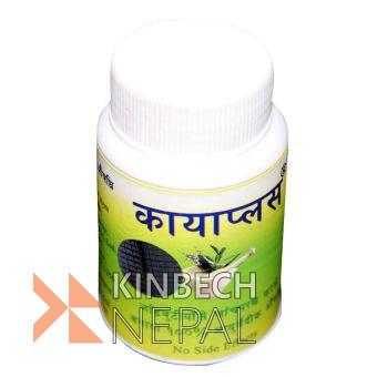 Weight Gainer Supplement | www.kinbechnepal.com