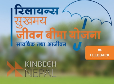 Life Insurance for Attractive Discount   www.kinbechnepal.com