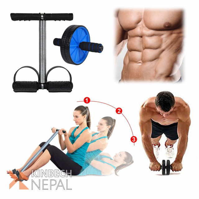 Combo for Abdominal Workout | www.kinbechnepal.com