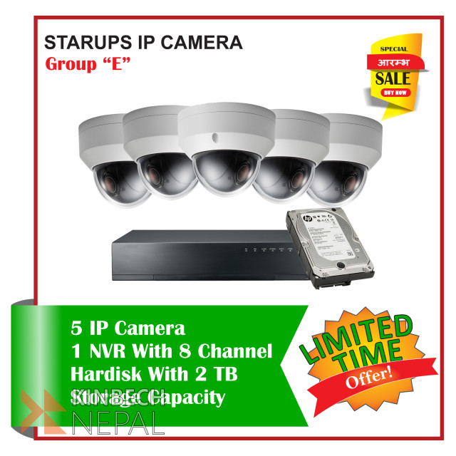 "Startups IP CCTV camera Package Set ""E"" 