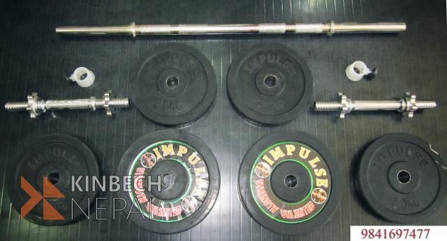 Dumbell (Rubber Plates) | www.kinbechnepal.com