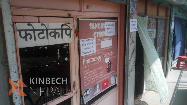 Khali Thau Pasal / Cyber Bikrima Urgently | www.kinbechnepal.com
