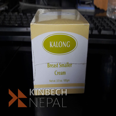 Breast Smaller Cream | www.kinbechnepal.com