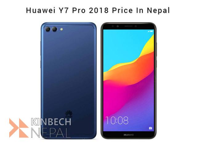 Huawei Y9 | www.kinbechnepal.com