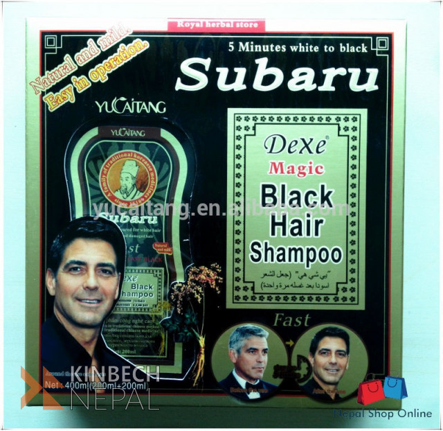 Magic Black Hair Shampoo | www.kinbechnepal.com