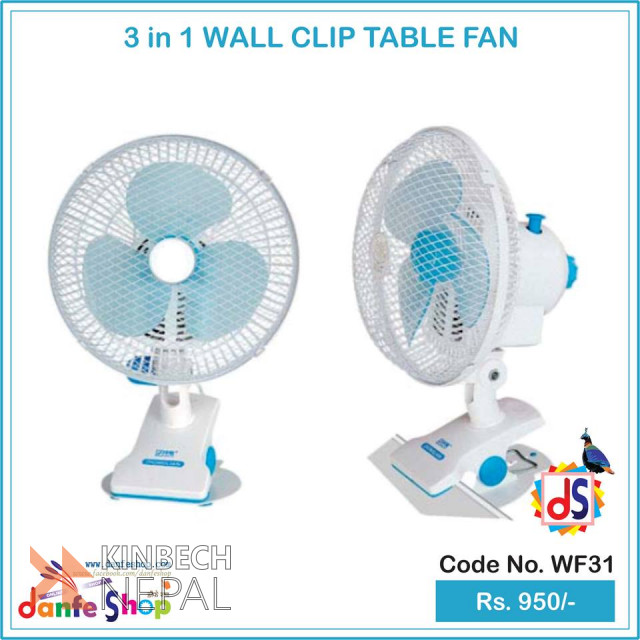 Clip Cum Table Fan For Sale | www.kinbechnepal.com