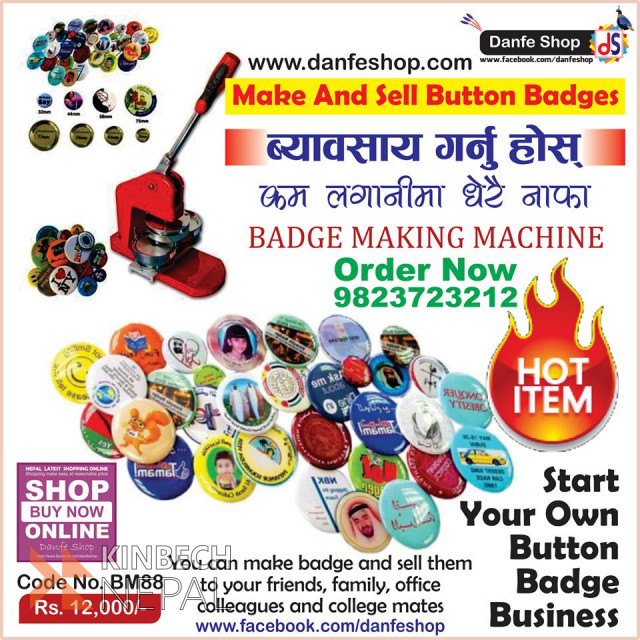 Badge Making Machine For Sale | www.kinbechnepal.com