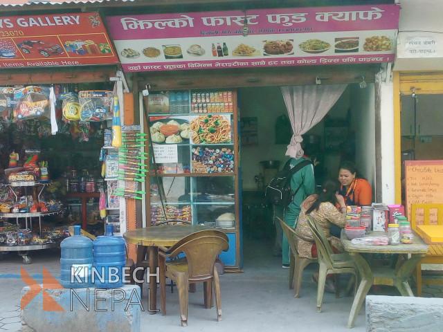 Koteshwor ko fast food cafe bikrima | www.kinbechnepal.com
