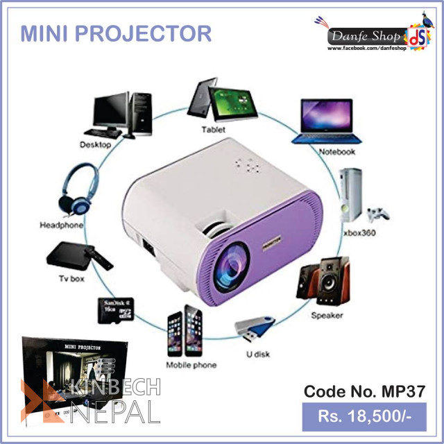 Projector For Sale | www.kinbechnepal.com