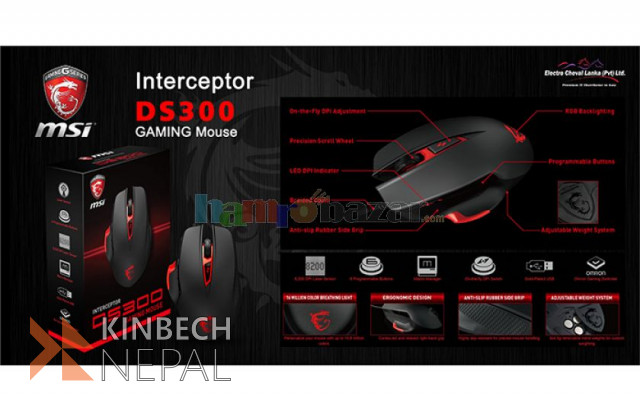 Msi Gaming Mouse Interceptor Ds300 | www.kinbechnepal.com
