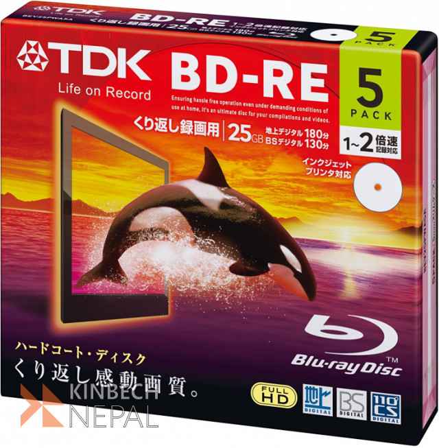 TDK Bluray Disc 25 GB BD-RE rewritable 5x Speed Printable HD discs 5 pack in Jewel Cases   www.kinbechnepal.com
