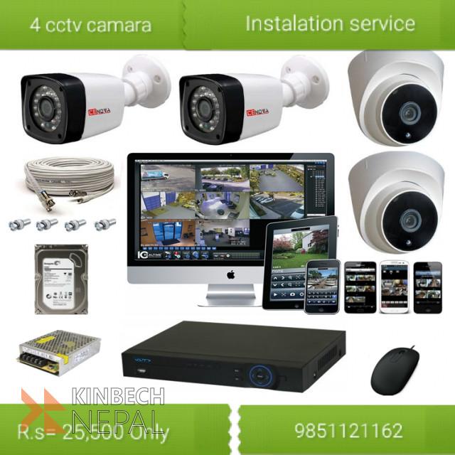 New CCTV Camera Installation | www.kinbechnepal.com