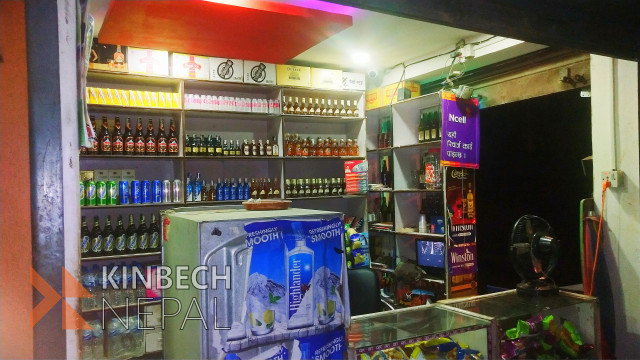 Liquor Shop On Sale | www.kinbechnepal.com