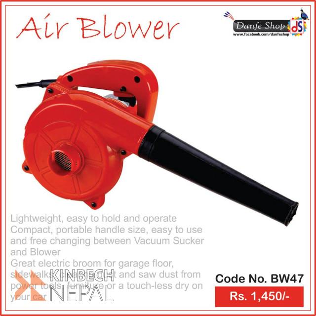 Air Blower For Sale   www.kinbechnepal.com