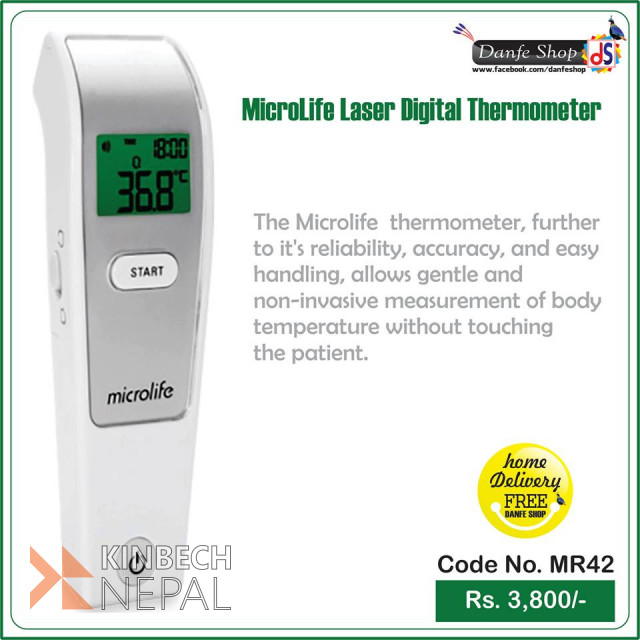 MicroLife Laser Digital Thermometer | www.kinbechnepal.com