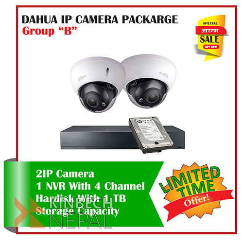 "Dahua IP CCTV Camera Package Set ""B"" 