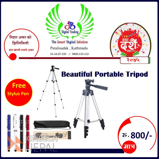 Camera And Mobile Stand Get Free Stylus Pen (Tripod)   www.kinbechnepal.com