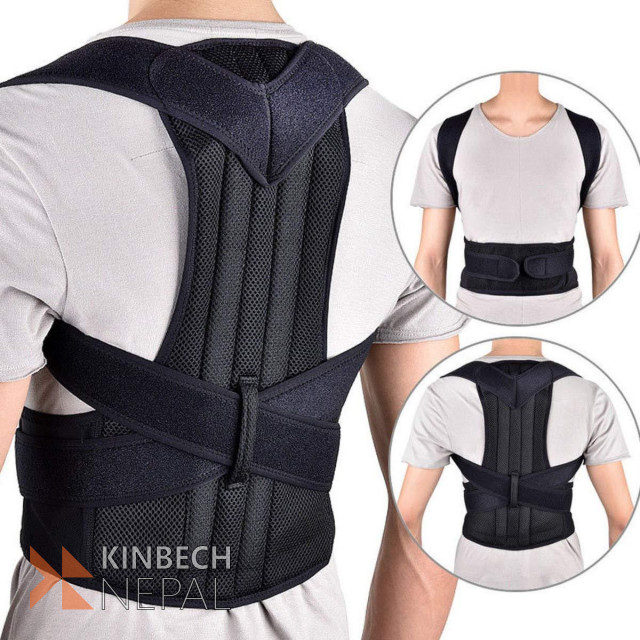 Adjustable Posture Corrector For Back Pain Relief | www.kinbechnepal.com