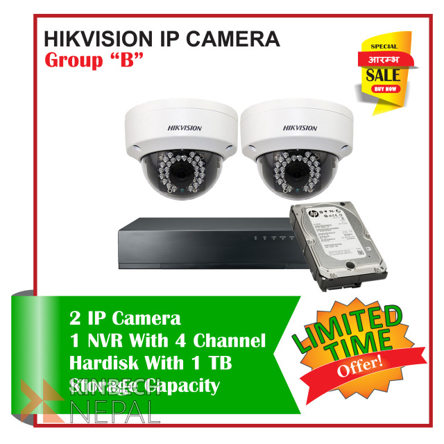 "Hikvision IP CCTV Camera Package Set ""B"" 