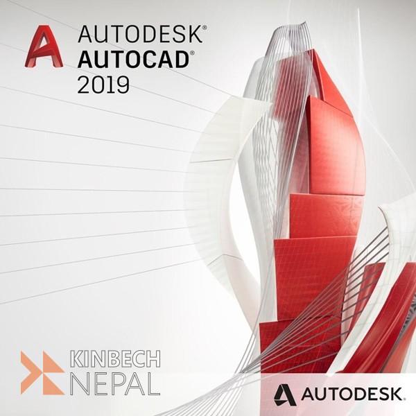 Autocad 2019 Install On Mac Os.   www.kinbechnepal.com
