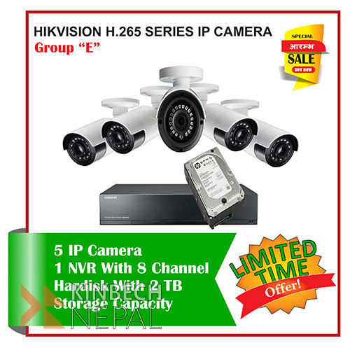 "Hikvision H.265 Series IP CCTV Camera Package Set ""E"" 