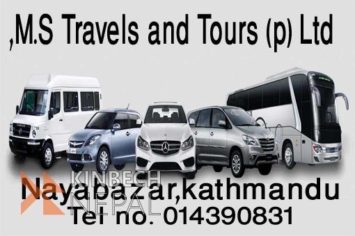 Car, Van, Jeep, Scorpio, Bus, HiAce For Rent | www.kinbechnepal.com