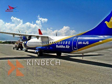 Special Price on Kathmandu to Bhadrapur Flight Ticket | www.kinbechnepal.com