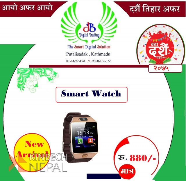 Dashain offer on Smart Watch   www.kinbechnepal.com