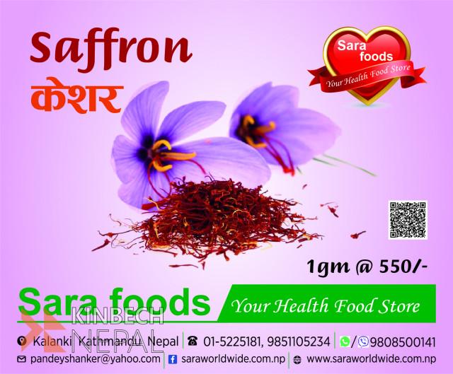 Saffron ( केशर ) | www.kinbechnepal.com