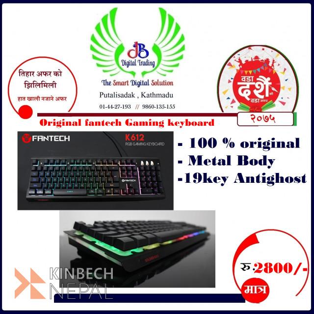 Dashain Offer on Gaming Keyboards   www.kinbechnepal.com