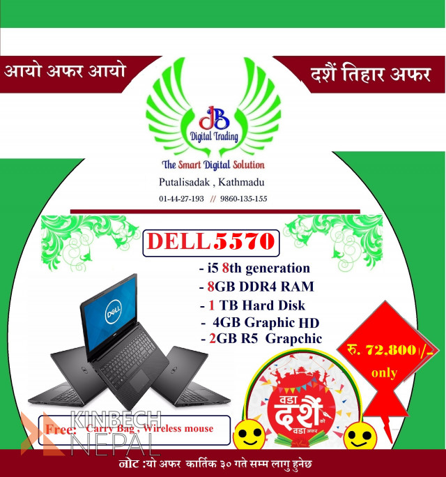 Dashain Offer Dell 5000 Series 8th Gen, 8GB, 1TB, 4GB Graphic | www.kinbechnepal.com