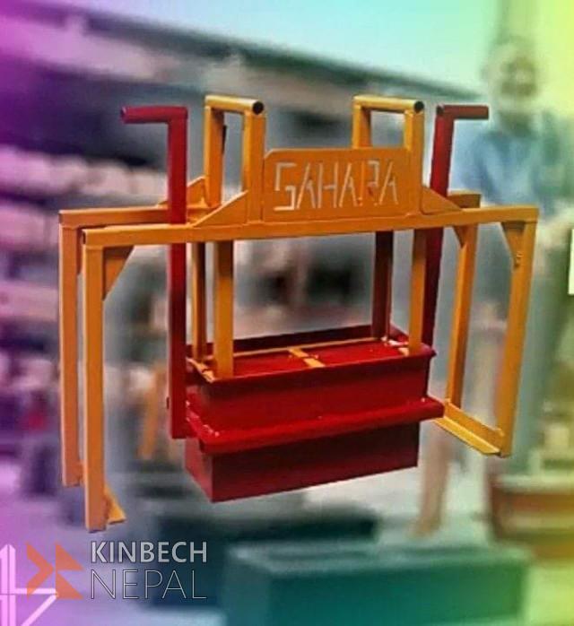 Manual Hollow Block Making Machine   www.kinbechnepal.com