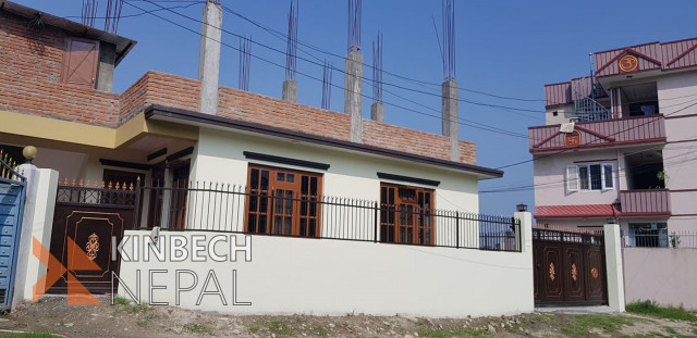 House on sale in Kapan | www.kinbechnepal.com