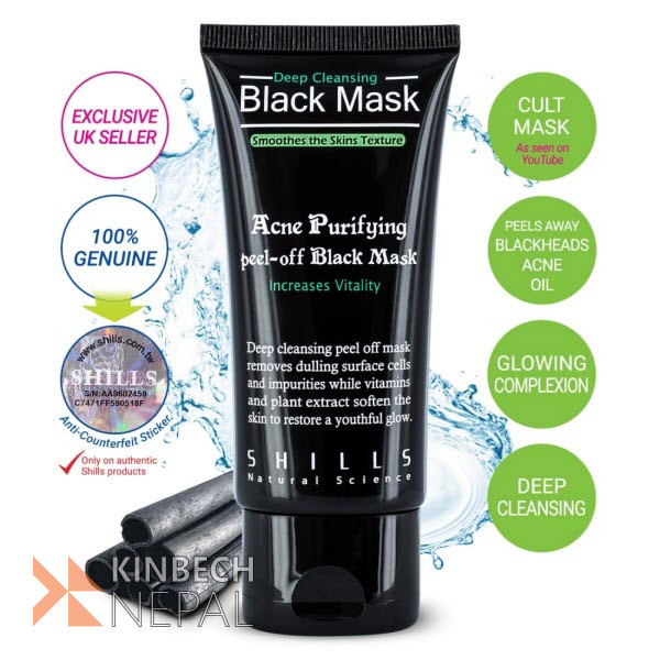Purifying Peel-Off Mask | www.kinbechnepal.com