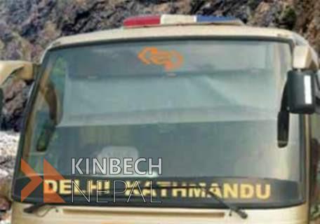 Kathmandu to Delhi Direct Bus | www.kinbechnepal.com