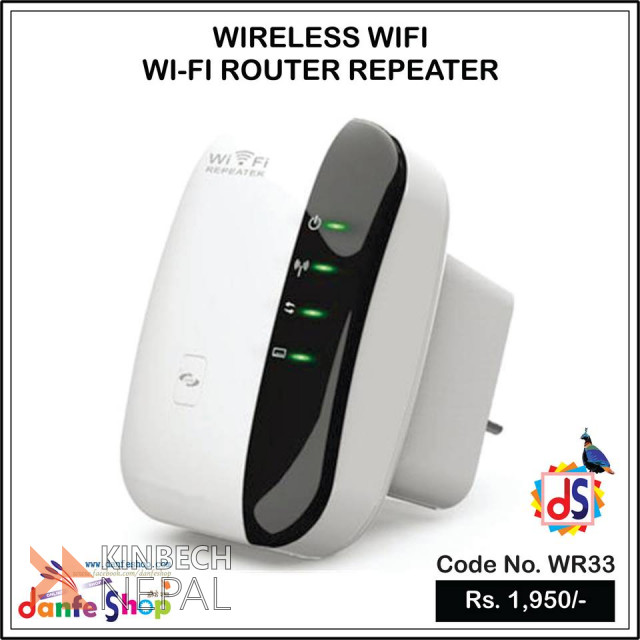 300 Mbps Range Wi-Fi Router Repeater For Sale | www.kinbechnepal.com